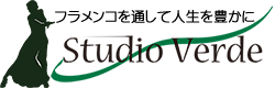 大阪 北摂 緑地公園のフラメンコ教室Studio Verde(スタジオ・ヴェルデ) ダンス・エクササイズスタジオ